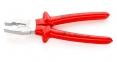 Плоскогубцы комбинированные, 250 мм Knipex 03 07 250 2